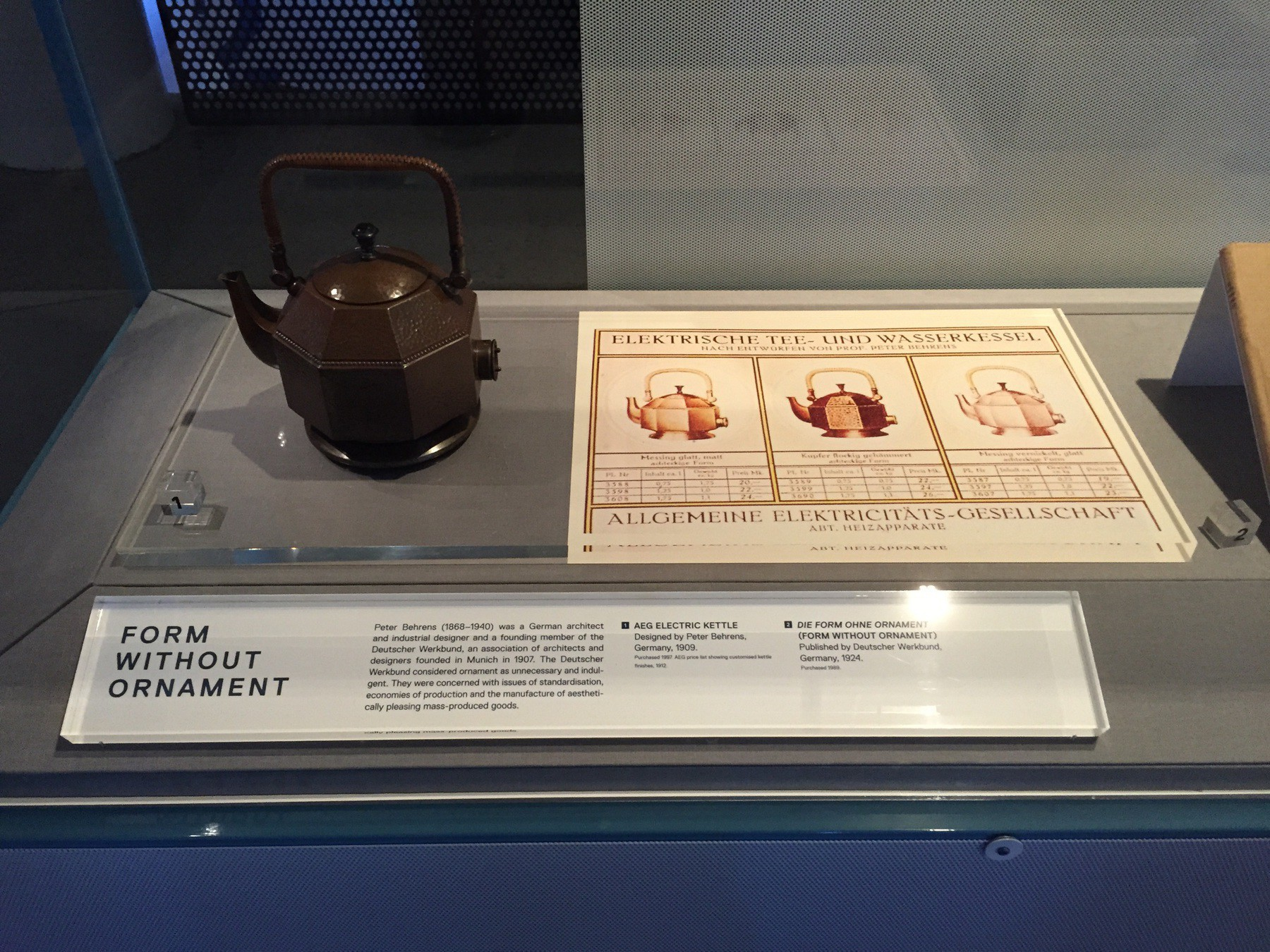 Early German electric water kettle